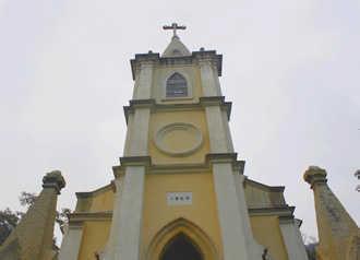 Nhà thờ Thánh Phanxicô Xavier ở Trung Quốc được đề cử Di sản thế giới